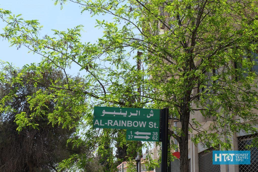 Welcome to Rainbow Street, where Amman's hip come to see and be seen.